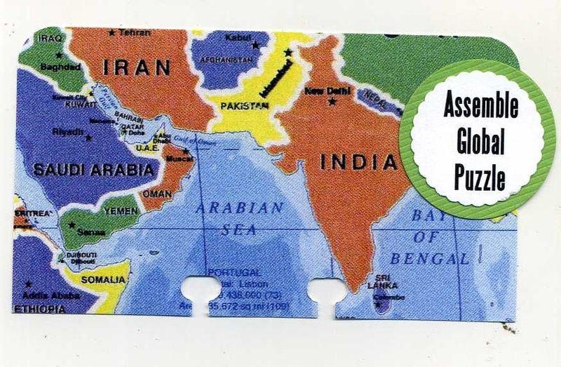 DIDI Global Puzzle005
