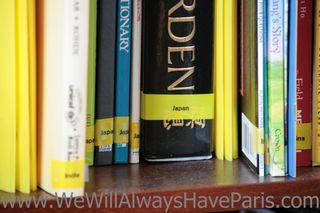 WWAHP Geography Bookshelf-5