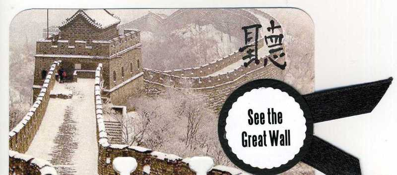 Rolodex_great_wall001_2